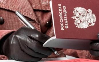 Фиктивная регистрация граждан РФ и иностранных граждан