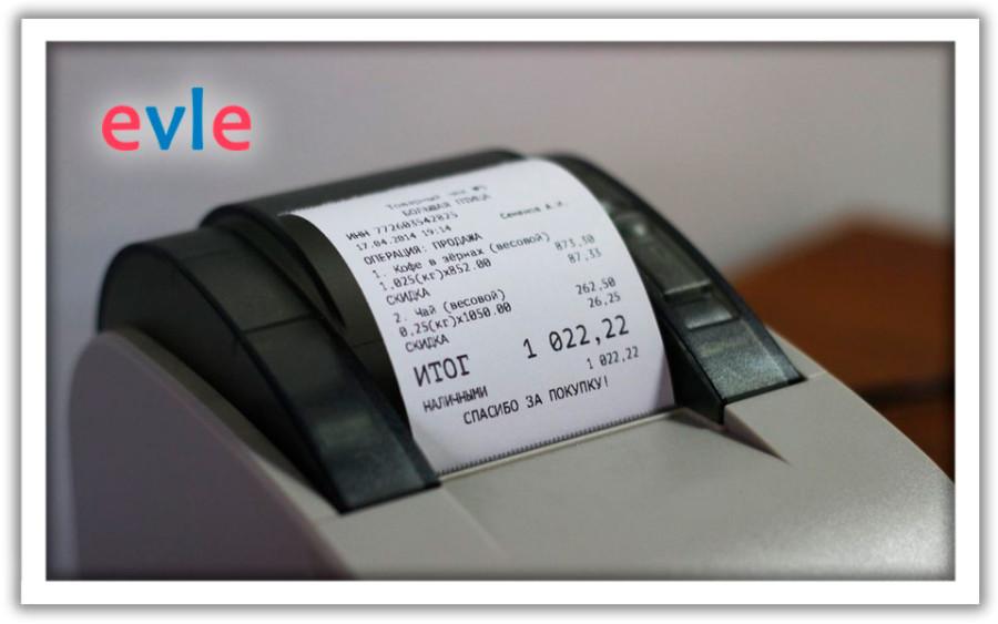 Как оформить ошибочно пробитый (чек коррекции) на онлайн кассе — пример