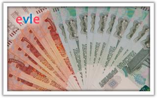 Уплата авансов по налогу на прибыль за 1 квартал 2019