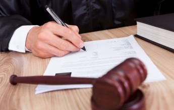 Жалоба на апелляционное представление прокурора