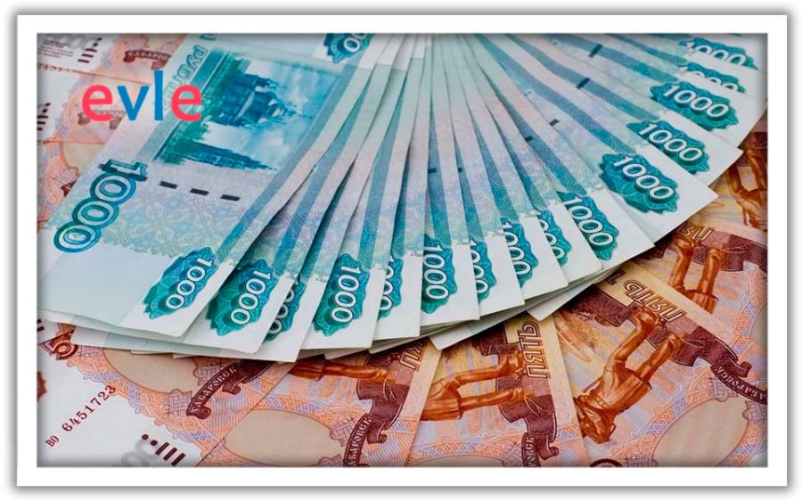 Торговый сбор в Москве в 2019 году — кто платит, ставки, срок уплаты