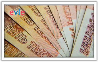 Форма 6-НДФЛ: компенсация отпуска при увольнении