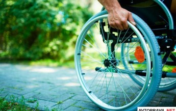 Транспортный налог инвалидам 3 группы в 2020 году — платят ли, в москве, оплата, скидка, облагается