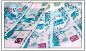 Прожиточный минимум в Москве с 1 января 2019 году: изменения