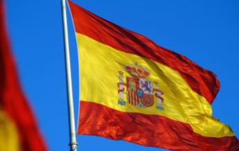 Сколько дней делается виза в Испанию