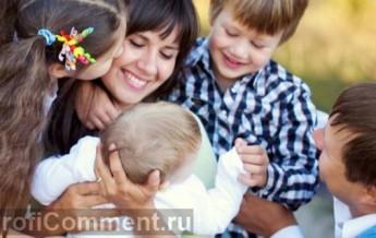 Какие регионы получат субсидии в 2020 году — на третьего ребенка, для социальных выплат молодым семьям