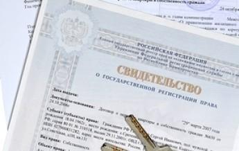 Разделить лицевой счет в муниципальной квартире в 2020 году — москва, спб, после развода