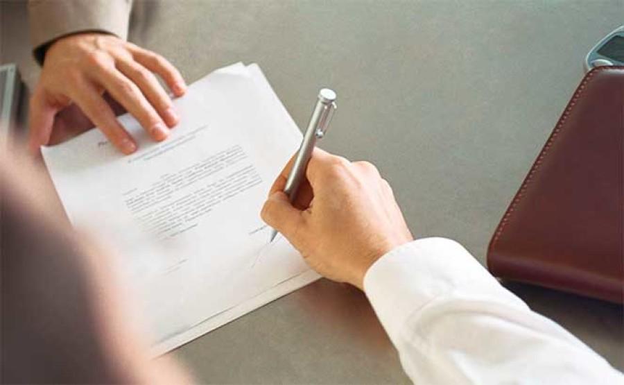 Бланк заявления для временной регистрации в России. Образец 2020 года