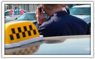 Относятся ли таксисты к самозанятым