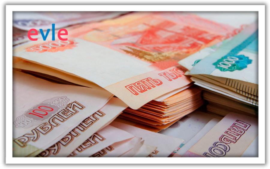 Резерв на оплату отпусков в бухгалтерском и налоговом учете в 2019