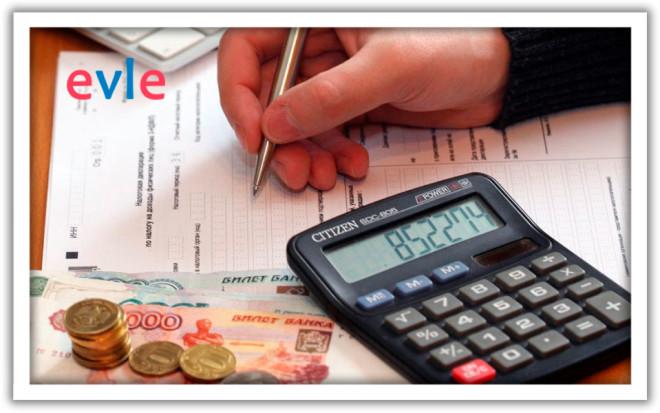 Сроки уплаты налога на прибыль за кварталы 2020: таблица