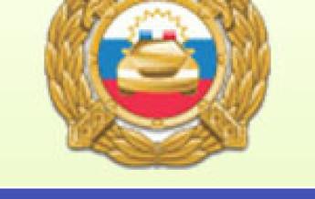 Регистрация нового автомобиля в ГИБДД: правила, документы