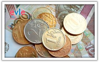 Авансовые платежи по транспортному налогу в 2019 году