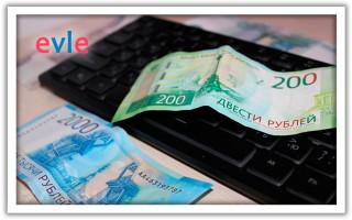 Налоговая ставка для самозанятых граждан РФ в 2019 году