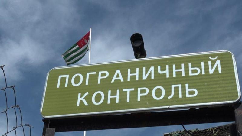 Правила въезда в Абхазию для граждан России и Грузии. Порядок въезда в Абхазию на машине и необходимые документы.